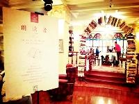http://m.cptoday.cn/实体书店,用文化撬动人们对阅读的渴望