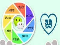 http://m.cptoday.cn/图书编辑的朋友圈有什么不一样?