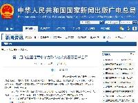 http://m.cptoday.cn/第二届向全国推荐中华优秀传统文化普及图书公示