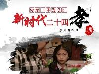 http://m.cptoday.cn/辽宁电子出版社:以微电影创作助力融合发展