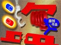 http://m.cptoday.cn/法律社:专业图书盗版难题如何破?