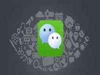 http://m.cptoday.cn/微信小程序是出版业的新风口,还是阵风?