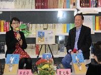 http://m.cptoday.cn/张之路《金雨滴》新书在京首发