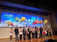 http://m.cptoday.cn/乐乐趣《嫦娥探月立体书》新书发布