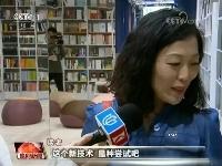 http://m.cptoday.cn/天猫首家无人书店开业,新技术能否颠覆出版业的未来?
