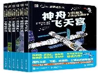 http://m.cptoday.cn/中国航天日——每个孩子心中都有一个航天梦