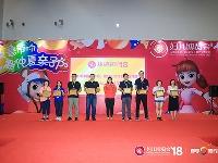 http://m.cptoday.cn/京东图书2018中国(北京)国际妇女儿童产业博览会展现阅读力量