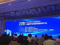 http://m.cptoday.cn/2018全国图书馆文献资源建设研讨会在苏州举行