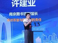 http://m.cptoday.cn/新时代如何提高采访质量,担当图书馆责任?