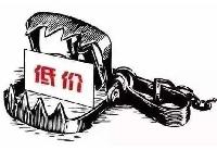 http://m.cptoday.cn/负利时代来袭,出版业应如何自处?