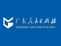 http://m.cptoday.cn/一家人民社的知识服务新业态孵化之路
