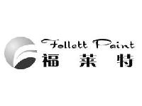 http://m.cptoday.cn/福莱特计划提供精准化书展服务
