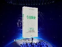 http://m.cptoday.cn/罗振宇:出版图书不是夕阳产业,在这个时代它尤其有价值