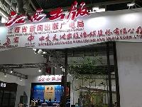 """http://m.cptoday.cn/中文传媒:版权社交平台助力""""走出去"""""""