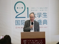 """http://m.cptoday.cn/英国作家麦克尤恩首次来华,首站亮相北京""""21大学生国际文学盛典"""""""