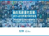 http://m.cptoday.cn/北京文博会首发全面评价IP报告,阅文集团独揽网文IP前五席