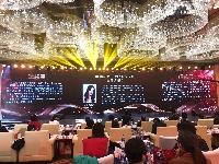 http://m.cptoday.cn/笛安《景恒街》获人民文学奖长篇小说奖:80后作家首次问鼎