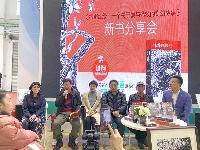 http://m.cptoday.cn/长篇原创童话《绿野红纱》亮相2019北京图书订货会