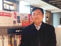 """http://m.cptoday.cn/一位总编辑的""""北漂""""故事"""