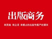 """http://m.cptoday.cn/闽少社 """"拇指班长""""系列的全媒体运营"""