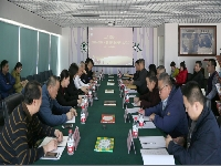 http://m.cptoday.cn/大连出版社召开2017-2018年图书印制质量总结会