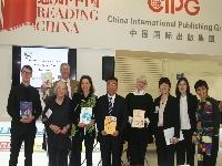 """http://m.cptoday.cn/神话、传说与历史暨""""中国古典神话故事""""(英文版)图书交流会在伦敦举办"""