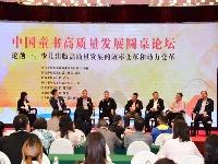 http://m.cptoday.cn/黄俭:接力出版社的立体渠道建设方法论