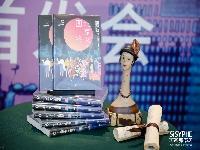 http://m.cptoday.cn/王欣《北京女子图鉴》新书发布会在京举行