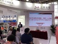 http://m.cptoday.cn/国内外首份外文学术图书引证报告发布