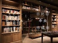 http://m.cptoday.cn/有邻堂:百年老店的华丽转身