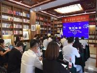 """http://m.cptoday.cn/""""智启未来""""教育论坛暨""""星哒脑""""新品发布会在京举行"""