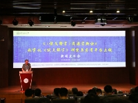 """http://m.cptoday.cn/《<说文解字>同源字新证》出版, """"数字化《说文解字》"""" 平台上线"""