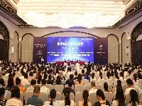 http://m.cptoday.cn/第四届中小学数字化教学研讨会在穗举办,1200人论道教育信息化新趋势