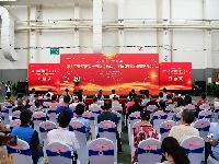 http://m.cptoday.cn/广西师大社与三新文化联合举办第15届三新图博会