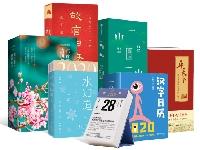 http://m.cptoday.cn/日历市场看门道,京东数据显示TOP10产品贡献七成销售