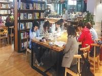 http://m.cptoday.cn/校园书店,拓宽成长空间