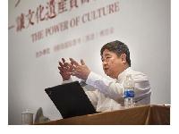 http://m.cptoday.cn/单霁翔在海南书博会开讲:  文化的力量,让文化遗产资源活起来