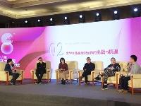 http://m.cptoday.cn/第十八届百花文学奖颁奖,37部作品分获7类奖项