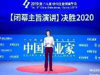 http://m.cptoday.cn/风波过后,俞渝首次公开亮相,当当的未来将去向何方?