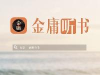 http://m.cptoday.cn/经典作品在知识服务时代的新机遇