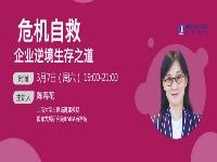 """http://m.cptoday.cn/直播带货会成为书业营销的""""未来""""吗?"""