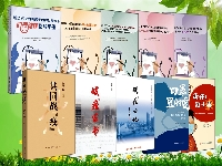 """http://m.cptoday.cn/陕师大社10种战""""疫""""图书全力服务抗疫大局"""