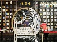 """http://m.cptoday.cn/一季度损失千万却坚持开新店,钟书阁""""疯""""了吗?"""