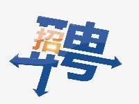 http://m.cptoday.cn/人教社人教图书编校中心社会招聘来啦!
