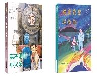 """http://m.cptoday.cn/两度斩获""""中国好书""""奖,编辑和作者是怎么做到的?"""