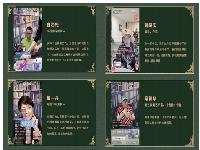 http://m.cptoday.cn/连线书店——图书直播的新形式
