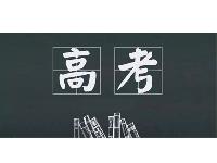 http://m.cptoday.cn/读了这些书,谁都能写好今年的高考作文!