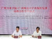http://m.cptoday.cn/广西师大社与广州美术学院签订战略合作协议