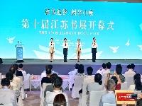 http://m.cptoday.cn/第十届江苏书展落幕,销售码洋达7833万元