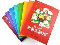 http://m.cptoday.cn/开团一周首印1万套卖光,《钱儿爸超级西游记》为何历时3年时间才出版?